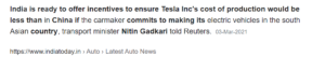 Indian Government Initiative for Electric Vehicles   2021