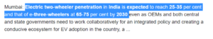 Indian Electric Car Policy 2020